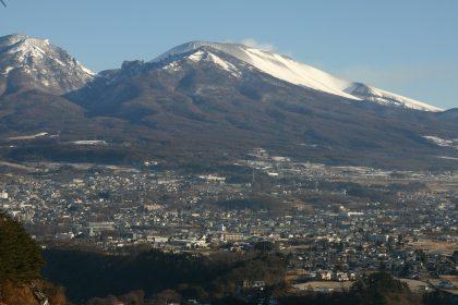 Mt.Asama